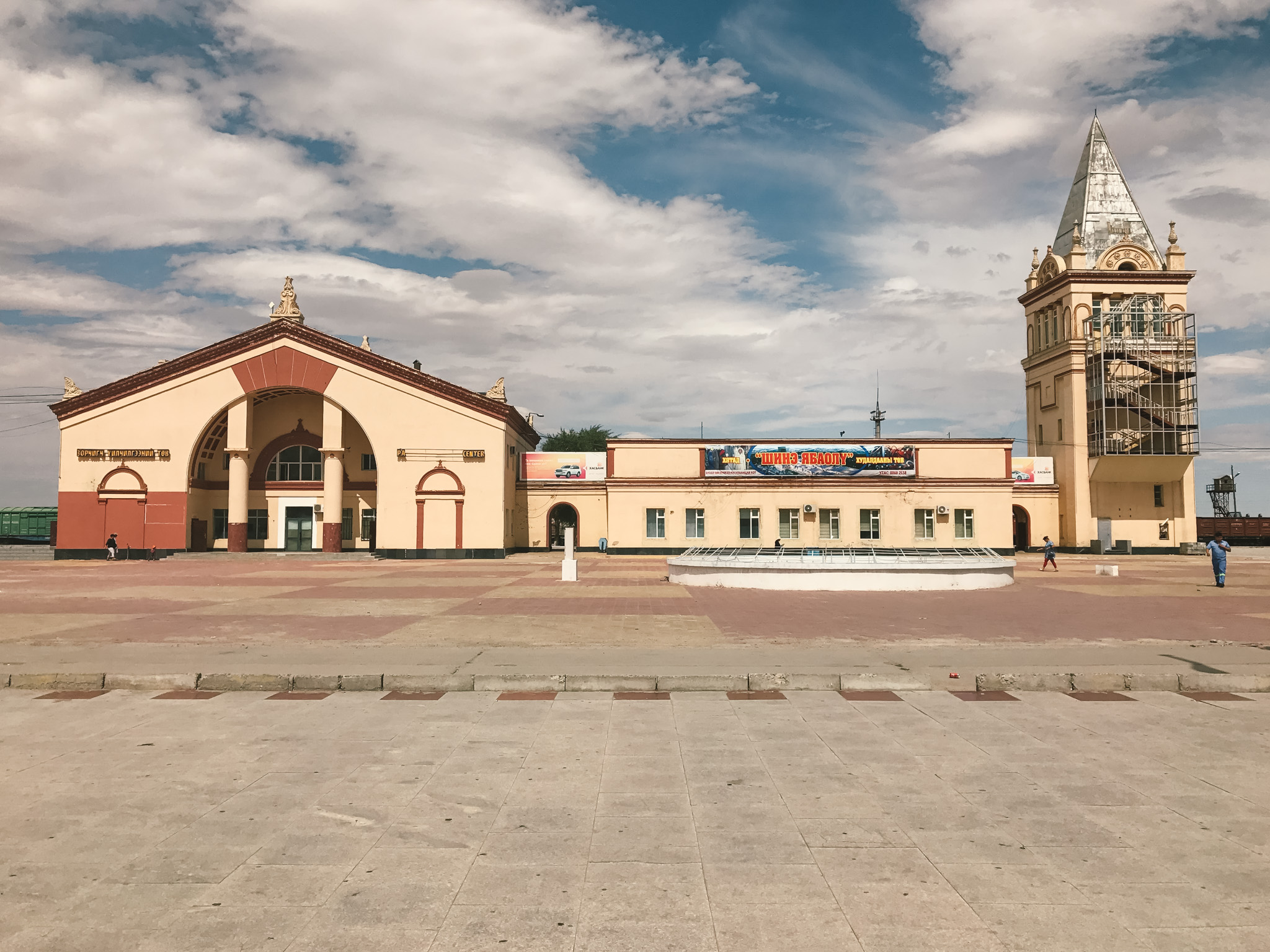 Zamyn-Uud train station
