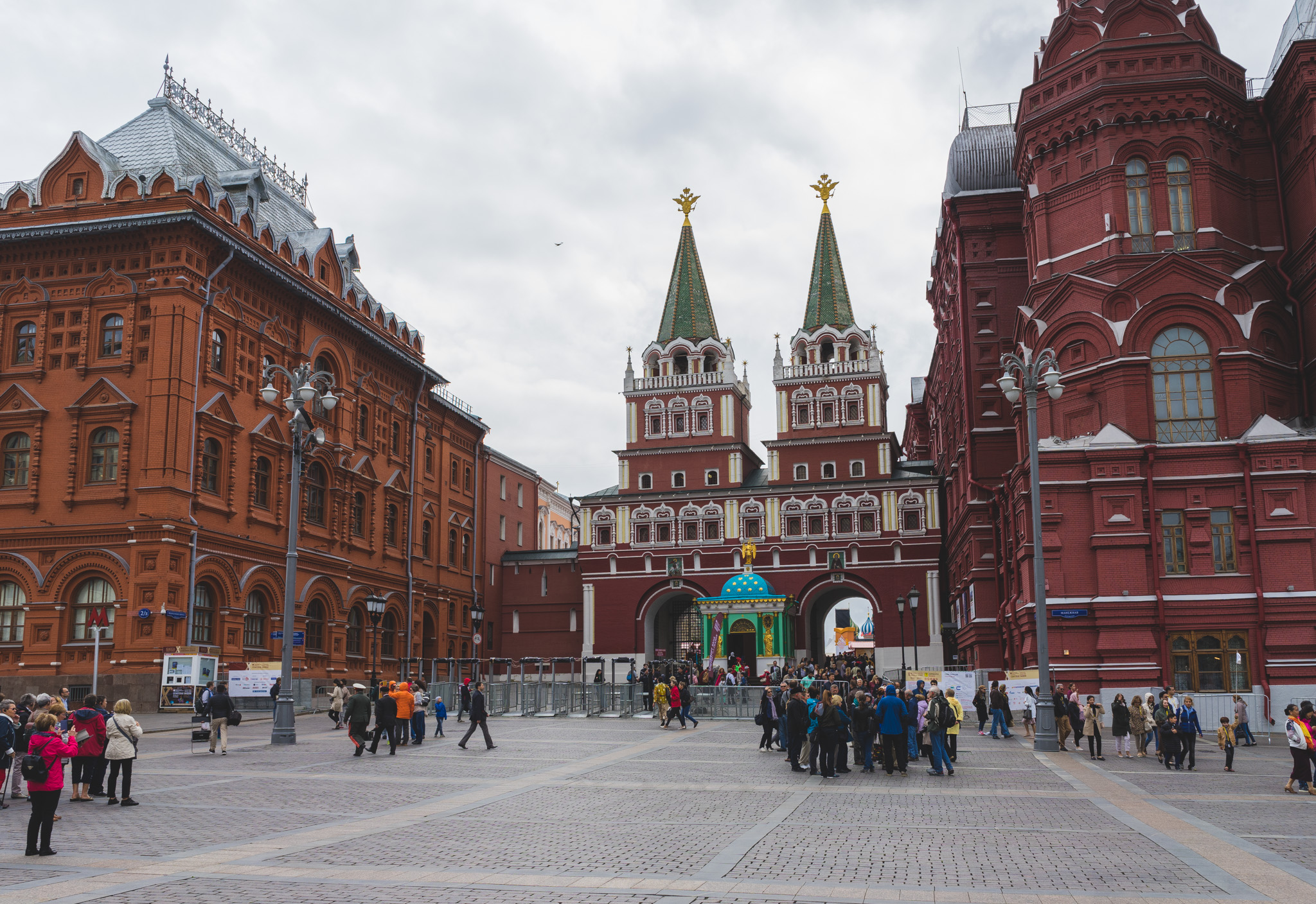 Entrance to the Red Square