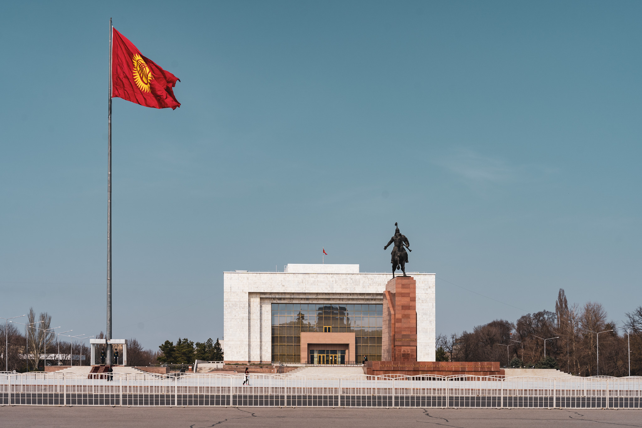 Ala-Too Square in Bishkek
